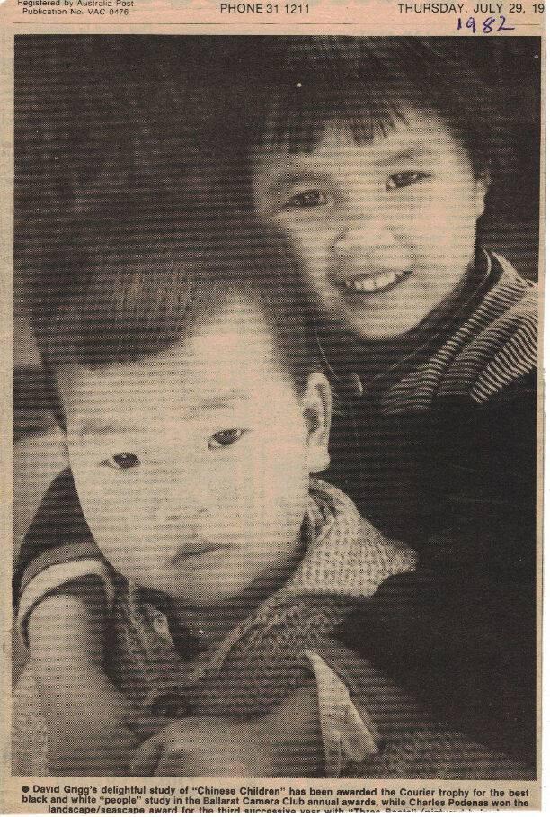 1982 Chinese Children No 1